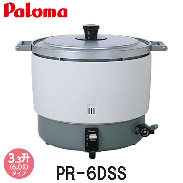 パロマ ガス炊飯器 固定取手付 3升炊き PR-6DSS ゴム管接続