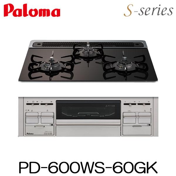 パロマ ビルトインコンロ PD-600WS-60GK プロパン 幅60cm S-series 都市ガス プロパン 幅60cm クリアガラストップ 3口 3口 水なし両面焼きグリル, 国旗グッズのコッキス:652c683d --- officewill.xsrv.jp