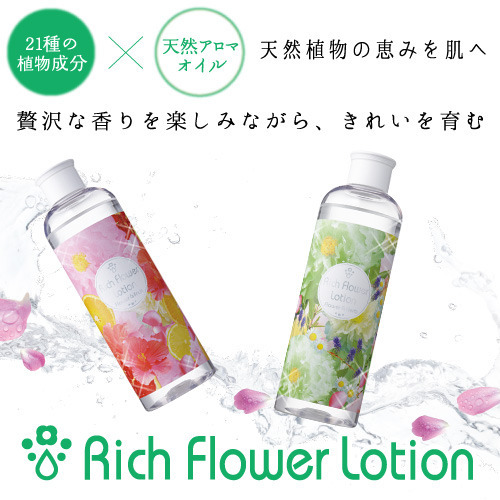 EBiS(Ebisu化妝品)botanikaru潤膚水裏奇花化妝水(花香草花水果)大容量300ml潤膚水保濕
