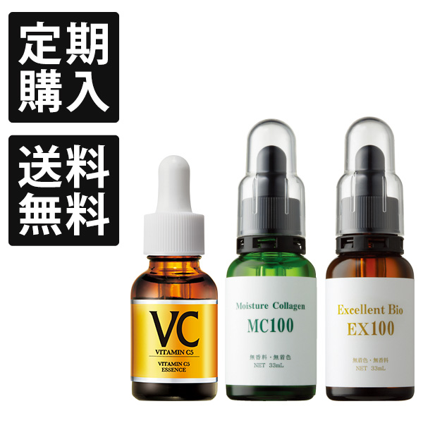 The undiluted solution series that is most suitable for 33 ml of Ebisu [ebis] undiluted solution three points set collagen, placenta 33 ml, vitamins C20ml beauty face device ツインエレナイザー PRO2