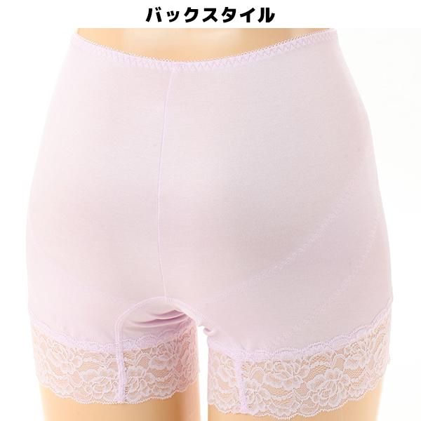 3D COVER スリーディーカバー しっかり3重 お腹押さえ ヒップアップ 深ばき1分丈ショーツ ガードルショーツ アツギ ATSUGI | パンツ レディースインナー 婦人肌着 女性下着 サポートインナー