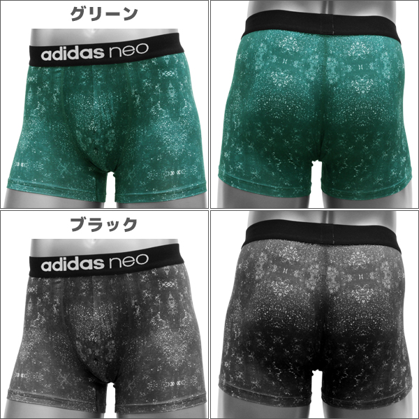 48d5a199ae By two colors of two pieces are closed before four pieces of set adidas neo  Adidas neo-boxer briefs; boxer underwear medium size large size LL size  Gunze ...