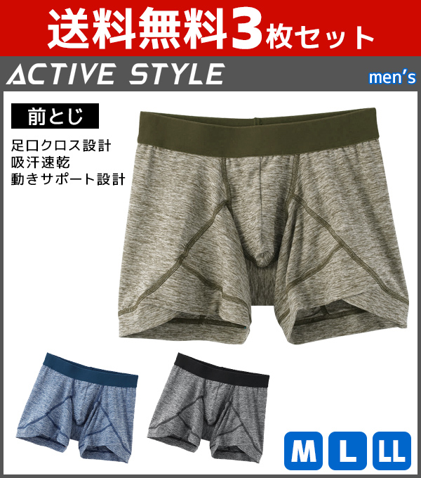 64845c979efd Is closed before three pieces of set ACTIVE STYLE Acty plain-looking woman  tile boxer