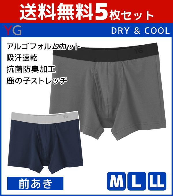 9f275821510d Five pieces of set YG ワイジー DRY&COOL dry COOLMAGIC cool magic boxer  briefs fastening