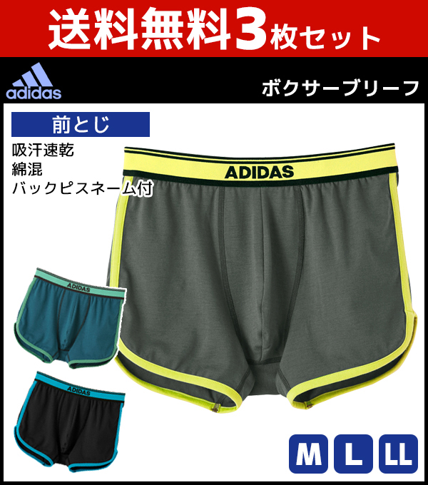 1d9d0083fb Is closed before three pieces of set adidas Adidas boxer briefs; boxer  underwear Gunze GUNZE