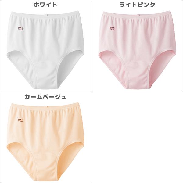 32c1661216d8 ... Comfort Studio shorts Spain Gomes made Japan gunze GUNZE pants | Underwear  underwear inner shorts panties ...