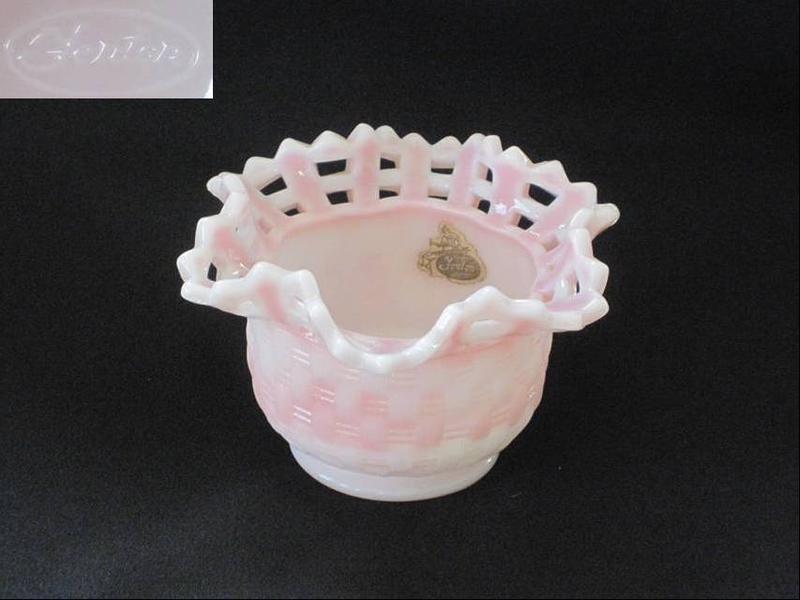 フェントンロザリン・バスケット型花瓶