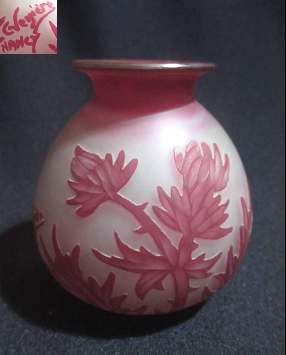 【フランス ナンシー派】 C. Vessiereの草木文花瓶
