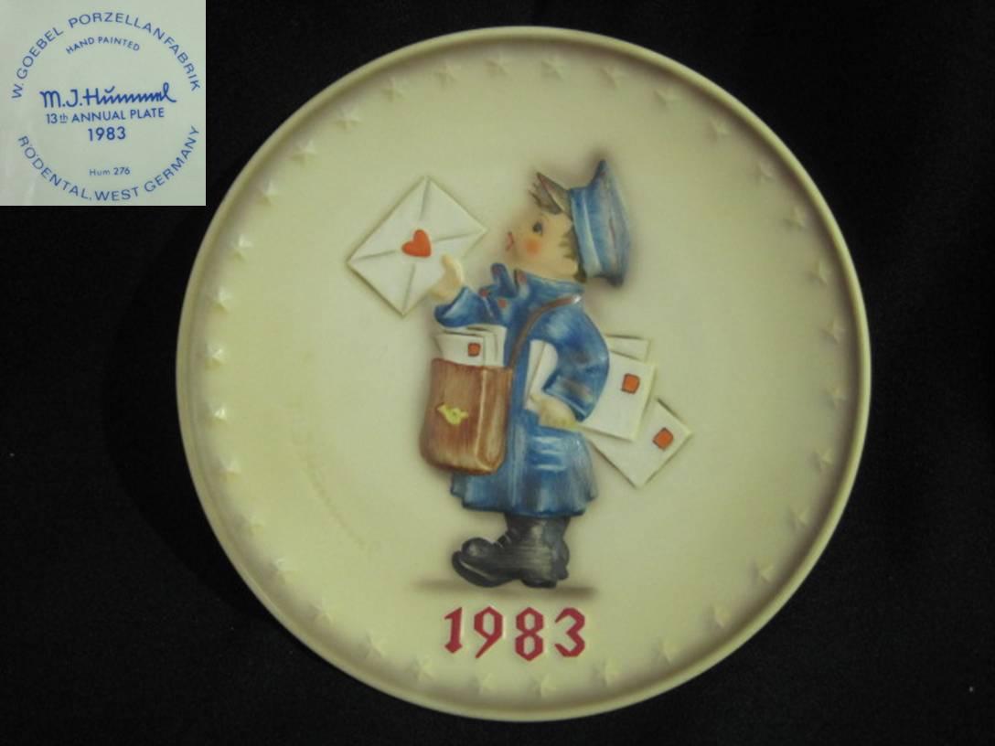 【Hummel】 フンメルのイヤープレート 1983 The Postman 【箱あり】