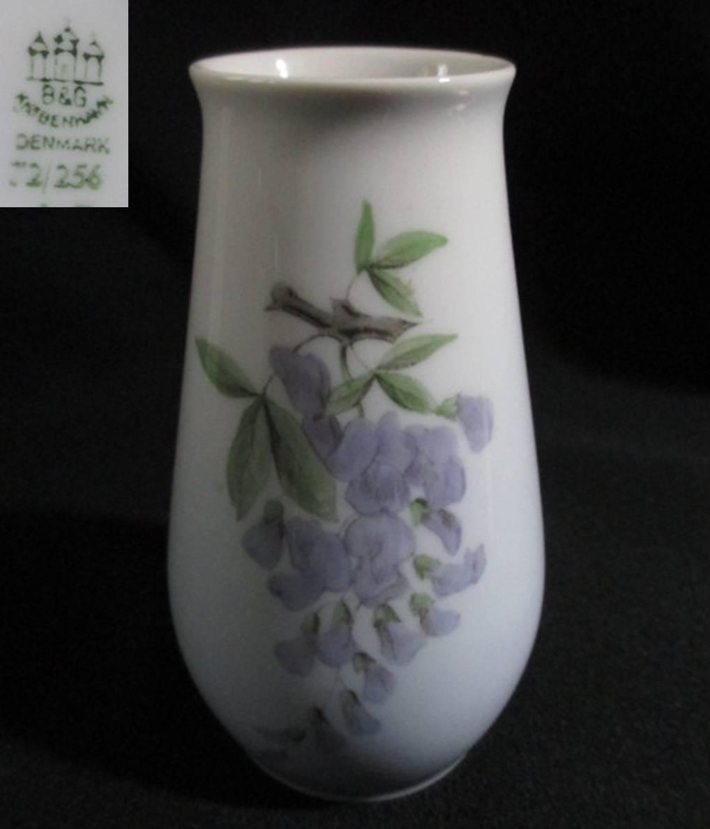 【アンティーク】B&G藤の花の花瓶