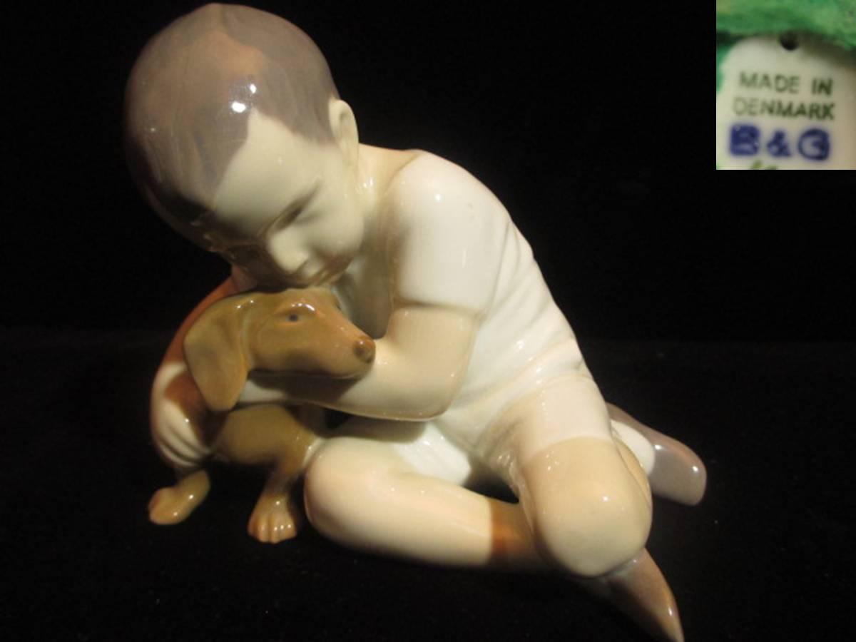 B&G愛犬を抱きしめている男の子のフィギュリン