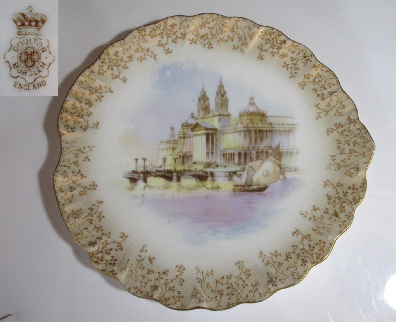 【19世紀英国アンティーク】ドルトン 大聖堂の絵皿