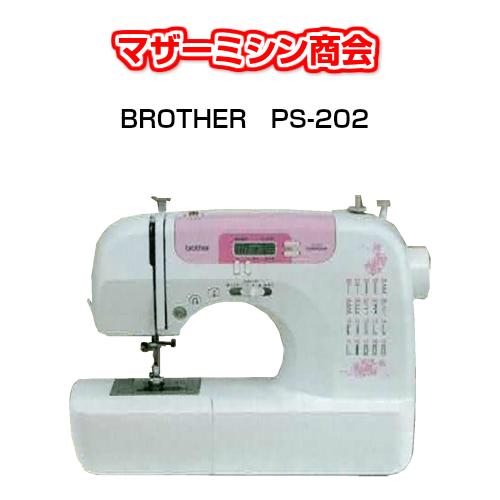 ブラザーミシン PS-202 【フットコントローラーサービス!!】