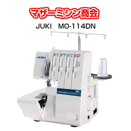 ミシン MO114DN 本体 初心者 ジューキ 5年保証 JUKI 4本糸ロックミシン MO114DN MO-114DN みしん ジューキミシン 5年保証 送料無料 ミシン みしん, 神石郡:6c79bf9c --- sunward.msk.ru