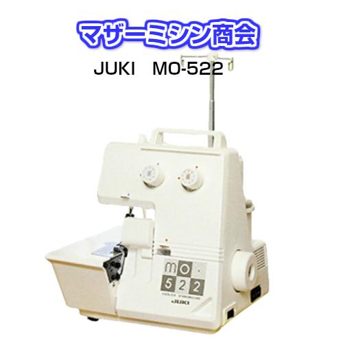 JUKI ジューキ MO-522 ジューキ JUKI ロックミシン MO-522, ホビー&雑貨のお店 スターゲート:962afca2 --- sunward.msk.ru