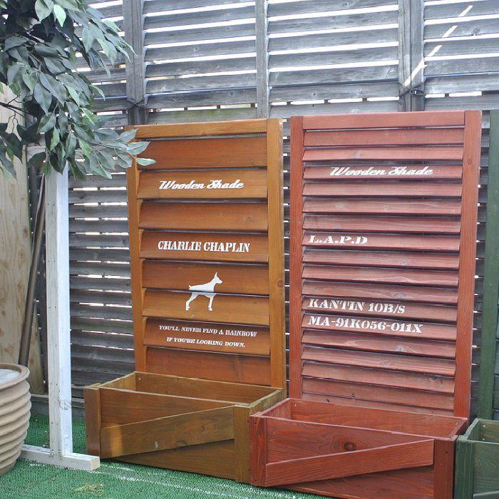 Wooden Shade Planter