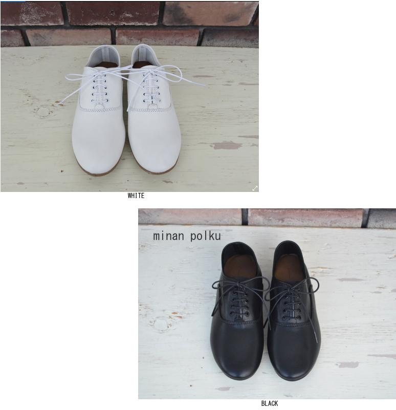 minan polku(ミナンポルク)レースアップシューズ soft balmoral shoes M329