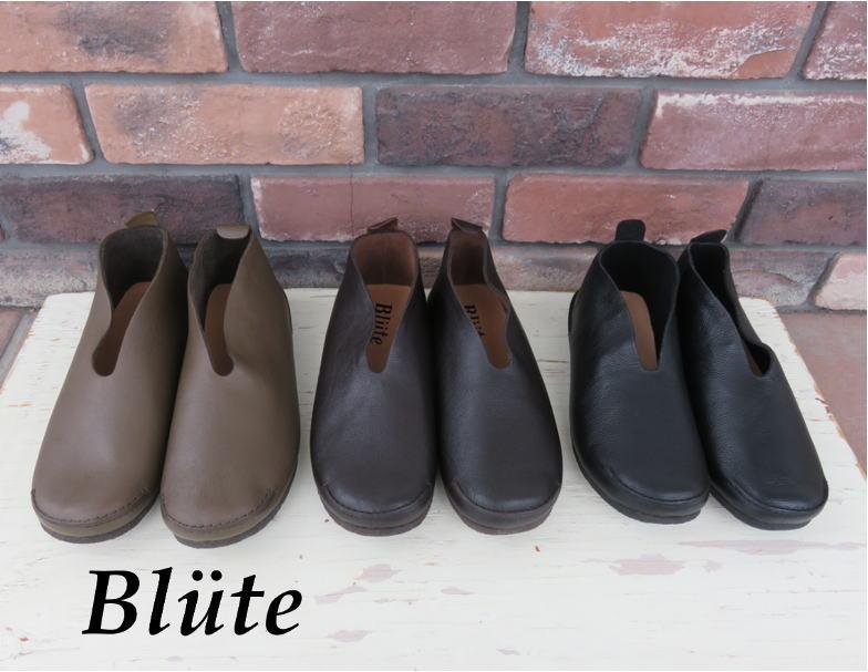 【クーポン不可】 Blute (ブリューテ)レザーミドルカット スリッポンシューズ 靴 牛革 カウレザー BT-825 【CN】