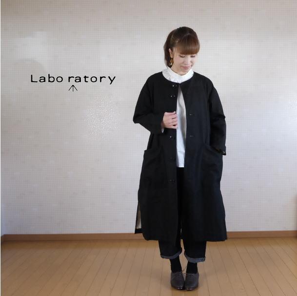 2019SS Labo ratory (ラボレイトリー)アノニマス ノーカラーマックコート ANONYMOUS NO COLLAR MAC COAT LA029