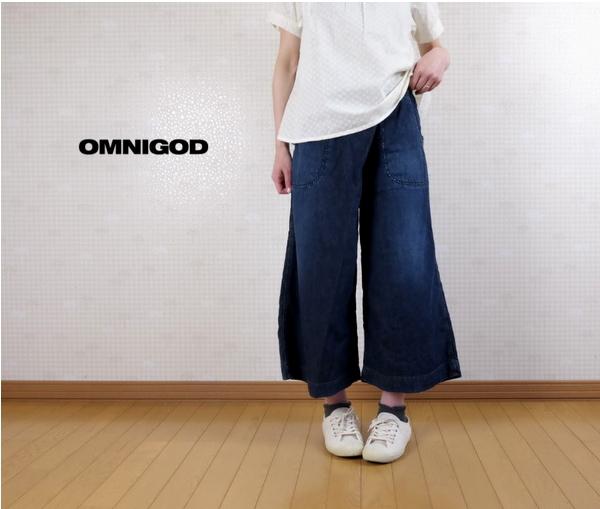 OMNIGOD(オムニゴッド)5.5ozデニム キュロットスカート 53-731E