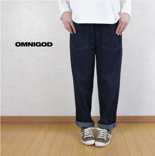 OMNIGOD(オムニゴッド)10OZデニム PWイージーパンツ ワンウォッシュ 53-166D