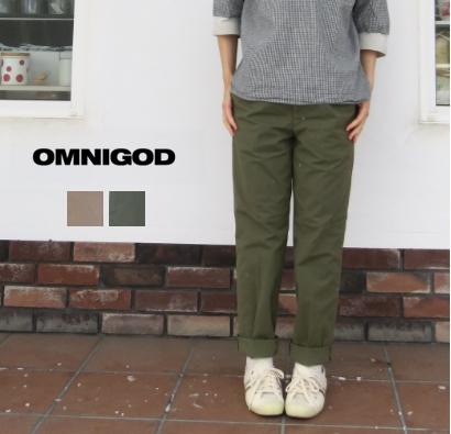 【SALE20%OFF】OMNIGOD(オムニゴッド)ウェザーストレッチ アンクルタックトラウザー 51-544X 【sdfg】