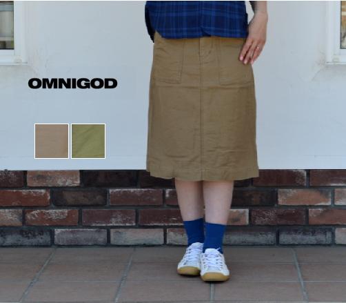 新色ライトブラウン入荷! OMNIGOD(オムニゴッド)バッグサテン ベイカースカート 57-127S【ID】