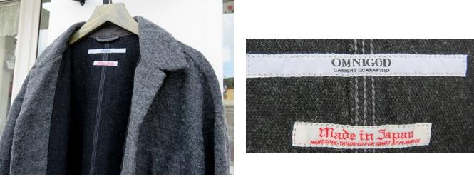 ● 【送料無料】 トレッキング (コロンビア) メンズ Columbia エスクレイクジャケット 厚手ジャケット DELTA PM5515-257 アウトドア