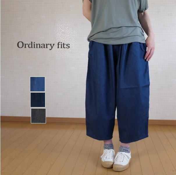 ordinary fits(オーディナリーフィッツ)ボールパンツ デニム BALL PANTS denim OL-P015D