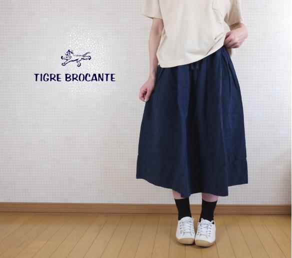 TIGRE BROCANTE(ティグルブロカンテ)ダンガリーJQキリカエ ポケットフィセルスカート SK-64-KW1