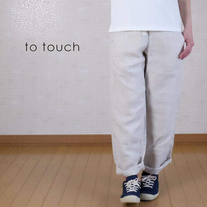 【SALE20%OFF】2020SS to touch(トゥタッチ)リネンへリンボンパンツ TO19P-06 【sdfg】