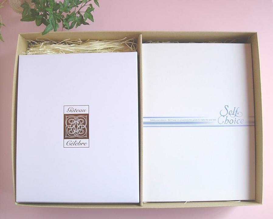 【名入れギフト♪】マザランオリジナルギフトカタログギフト・クロッカス&焼き菓子詰め合わせ「ガトーセレーブル」<お菓子セット>出産内祝い・内祝い・ギフト<名入れ・出産内祝い・内祝い・内祝>