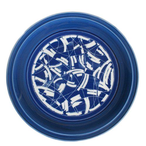 贈り物 壁掛けになります 料理を盛っても見てもすてきです 信用 DANSK ダンスクセイロン 大皿 壁掛け用の穴あり