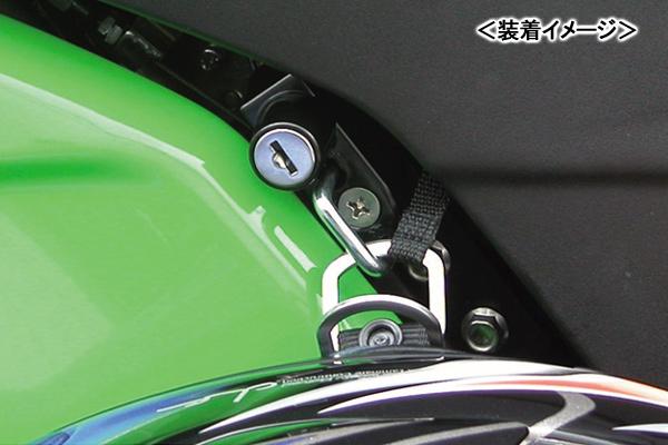 Moto Jam Kijima Kijima Ninja250r 08 12 Where It Is For Helmet