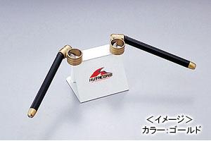 HURRICANE セパレートハンドル(ブラック)/ZXR250・ZXR250R HS5001B-01
