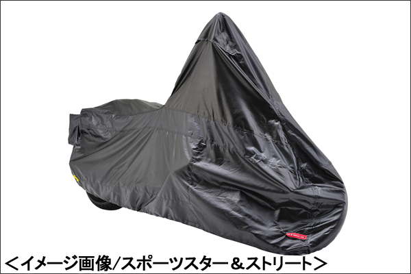 DAYTONA BLACK COVER HARLEY-DAVIDSON (HD05)/ツーリング 91612