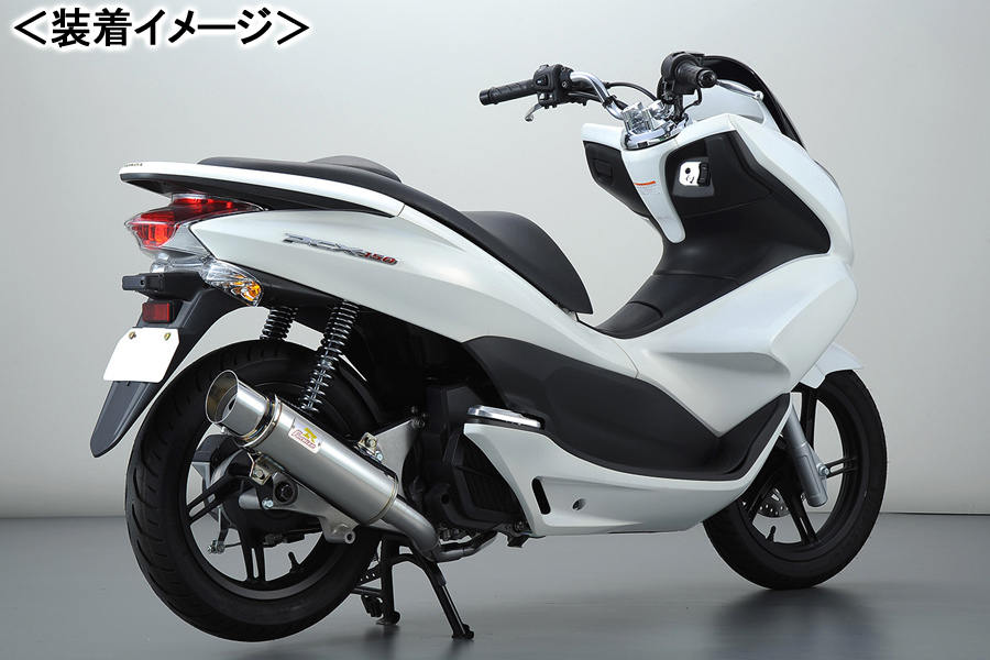 愛用  REALIZE REALIZE RECKLESS(レクレス)SUS マフラー 325-007/PCX150[KF12] 325-007, ホビナビ:400f5e39 --- mail.soundbarriers.ca