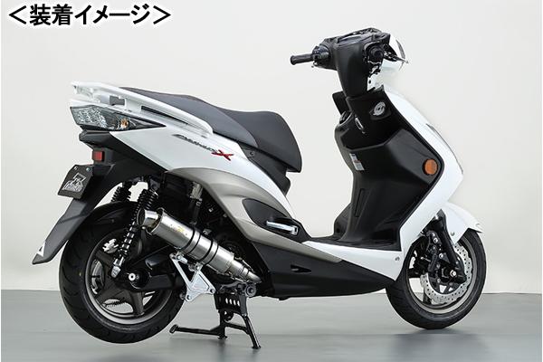 REALIZE ZESTA SUS(ゼスタ ステンレス) マフラー/シグナスX(台湾5期-) 315-013-00