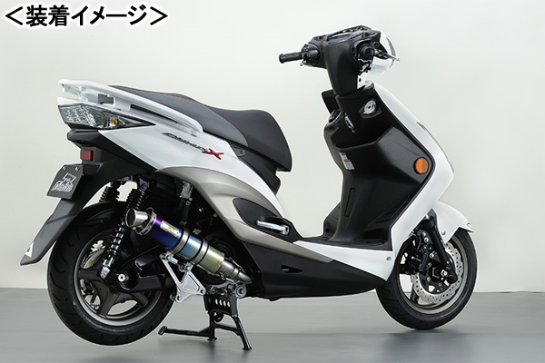 REALIZE ZESTA Ti(ゼスタ チタン) マフラー/シグナスX(台湾5期-) 315-013-01