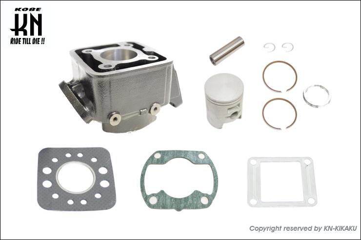 KN企画 シリンダーキット40mm(STDサイズ)/DT50・RZ50 Y1012