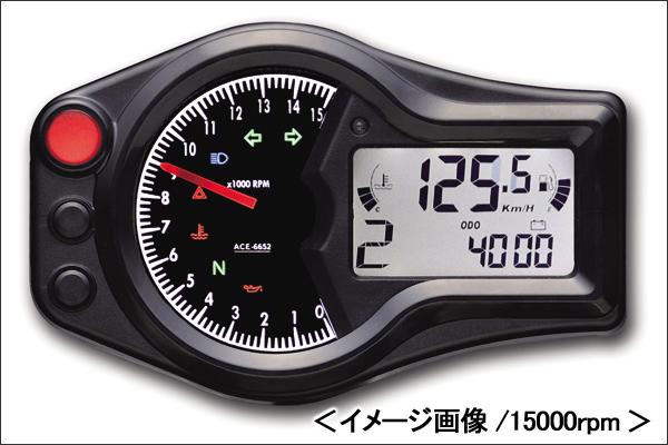 ACEWELL 多機能デジタルメーター(ACE-6000シリーズ) 9000rpm ACE-6452