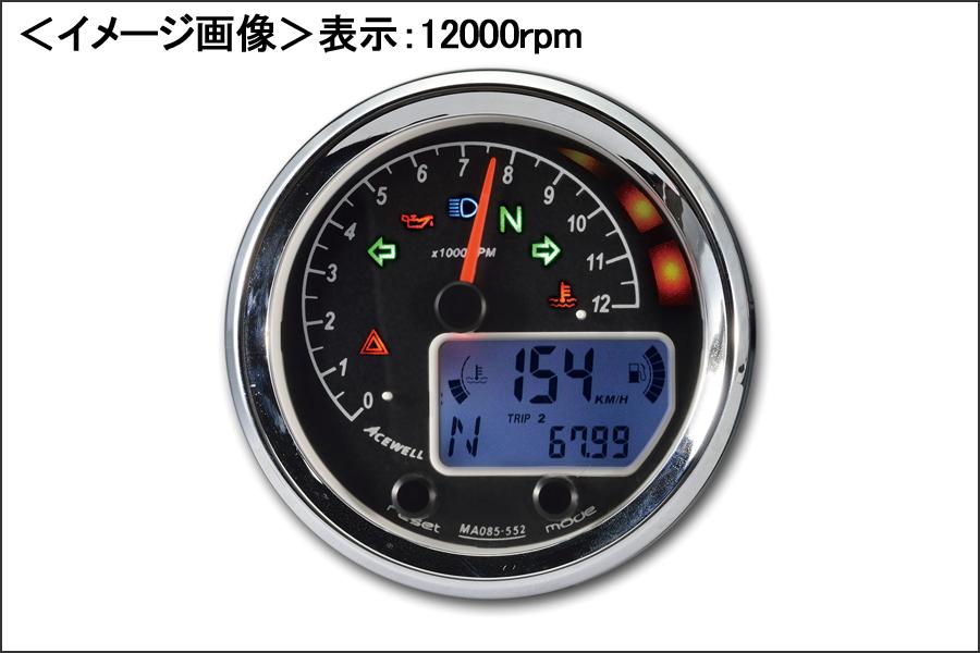 ACEWELL MA085-552 多機能デジタルメーター 12000RPM MA085-552