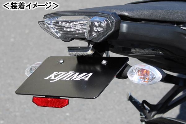 KIJIMA フェンダーレスキット/MT-09 315-050