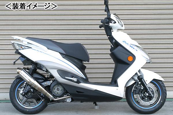 ADIO BB-SHOOTマフラー/シグナスX[SE44J] BK11201