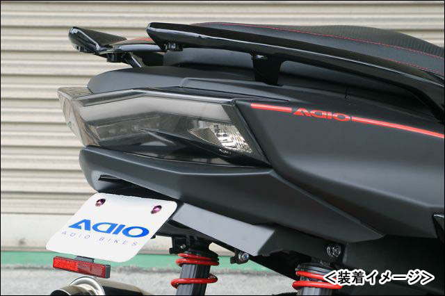 【あす楽対応】ADIO フェンダーレスキット(スリムリフレクター付)/シグナスX SR(4型)[SEA5J] BK41218