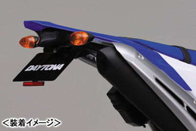 DAYTONA フェンダーレスキット(車検対応LEDライセンスランプ付き)/WR250R・WR250X 74386