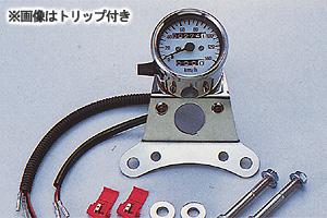 HURRICANE ミニスピードメーターKit/12Vモンキー HM3232-01