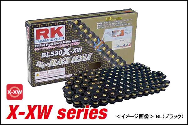 RK BL530X-XW(120リンク)BLブラックチェーン BL530X-XW-120