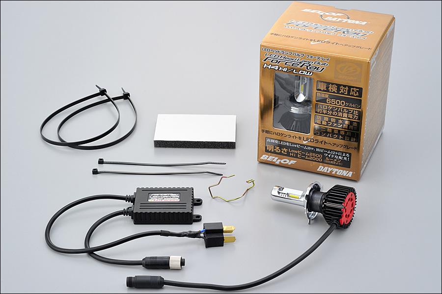 DAYTONA GSR250S (14年) LEDヘッドランプバルブ フォース・レイ/H4 Hi/Low 94282