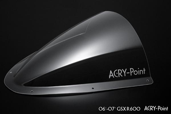 ACRYPOINT GSX-R600 (06-07年) レーシングタイプスクリーン (クリア) 130010